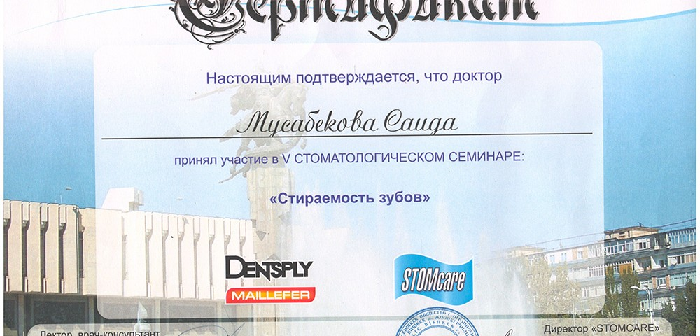 musabekova
